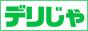 デリヘル情報サイト【デリヘルじゃぱん】東京版